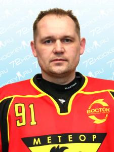 Аверьянов Дмитрий, нападающий