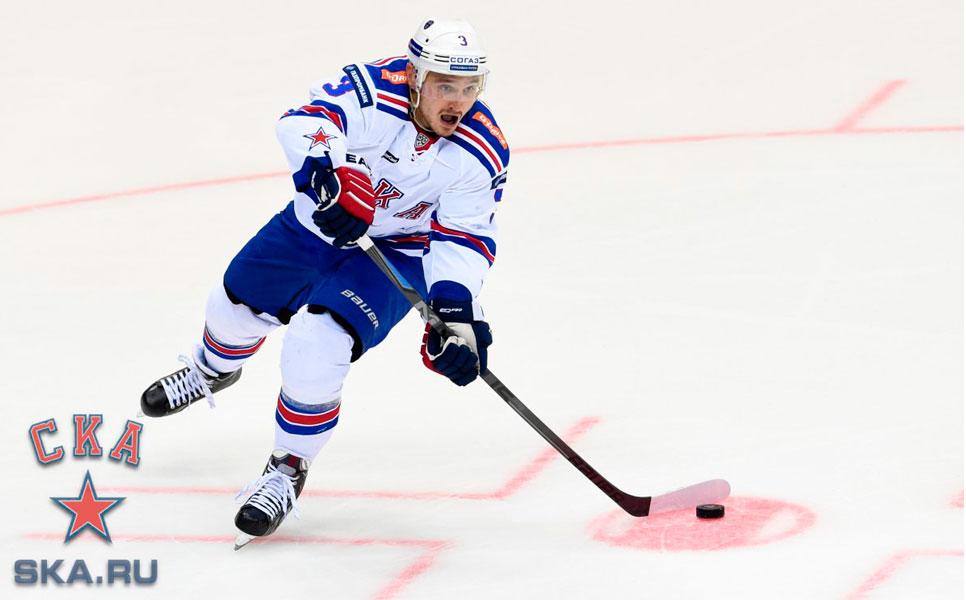 Дубль Александра Хохлачева помог СКА победить над «Югрой»