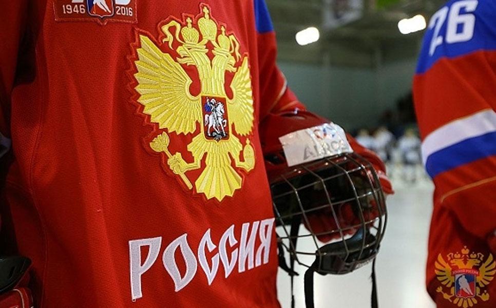 Женская сборная РФ похоккею заняла 3-е место наКубке наций